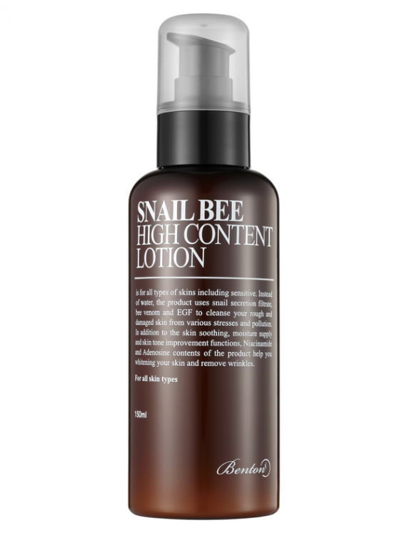 snail bee lotion